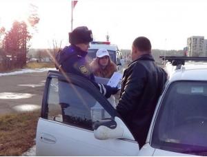 Водители могут оплачивать штрафы с 50%-ной скидкой
